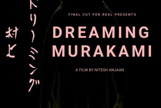 Dreaming Murakami Poster