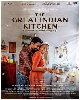 The Great Indian Kitchen - poster