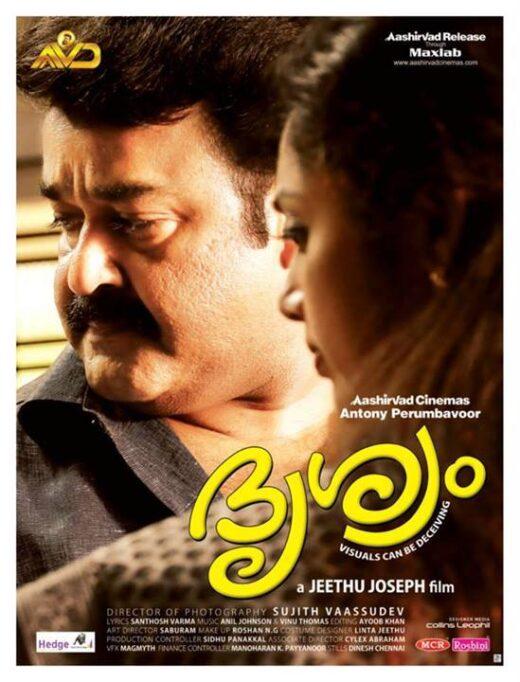 Drishyam Malayalam film poster