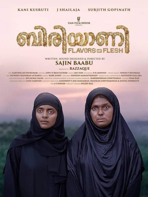 Biriyaani Movie Poster