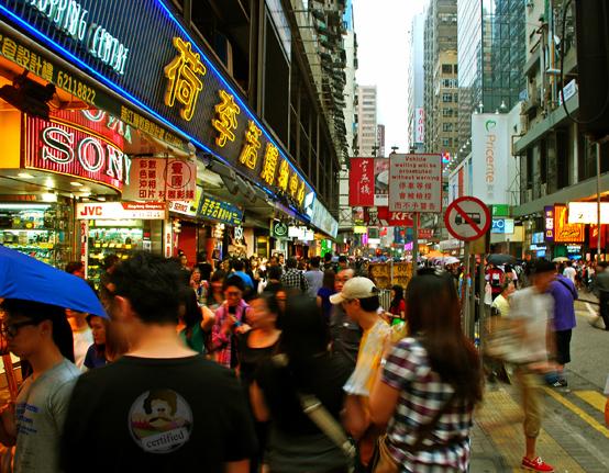 Night Market, Hong Kong