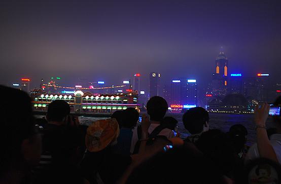Harmony of lights show