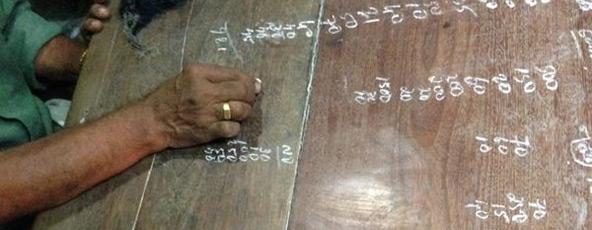 The Human Bill Calculator!