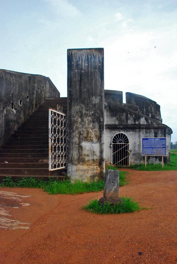 Sultan Bateri: Tipu's Watch Tower
