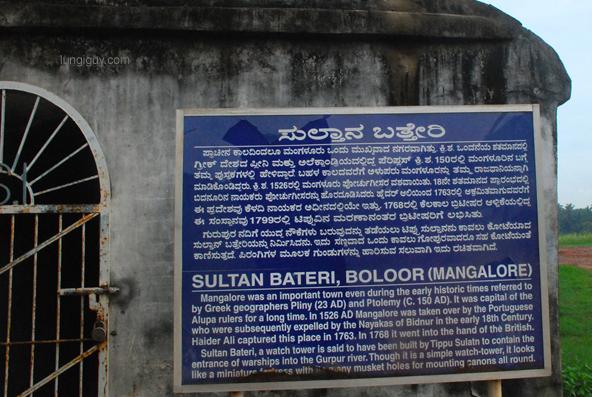 Sultan Bateri