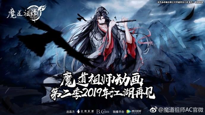 วงการอนิเมะของจีนกำลังเติบโต ในขณะที่ญี่ปุ่นกำลังลดลง อ่านข่าวการ์ตูน อนิเมะ อนิเมะใหม่ มังงะ