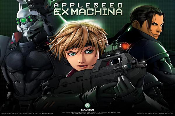 Appleseed Ex Machina การ์ตูนอนิเมชั่นคุณภาพเทียบเท่าภาพยนตร์ อ่านข่าวการ์ตูน อนิเมะ อนิเมะใหม่ มังงะ Appleseed Ex Machina