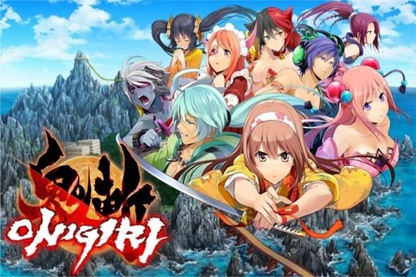 Onigiri The Animation การ์ตูนอนิเมชั่นจากเกมแนว mmorpg อ่านข่าวการ์ตูนอนิเมะอนิเมะใหม่มังงะ OnigiriTheAnimation