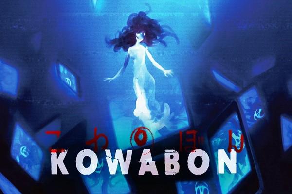 Kowabon อนิเมชั่นสยองขวัญแบบจัดเต็มที่จะทำให้คุณหลอนไปทั้งคืน อ่านข่าวการ์ตูนอนิเมะอนิเมะใหม่มังงะ Kowabon