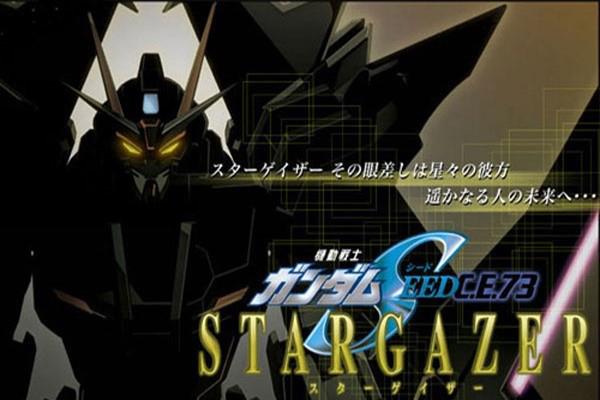 Mobile Suit Gundam SEED : C.E.73 Stargazer อนิเมชั่นภาคแยกที่คนรัก Gundam ไม่ควรพลาด อ่านข่าวการ์ตูนอนิเมะอนิเมะใหม่มังงะ MobileSuitGundamSEED