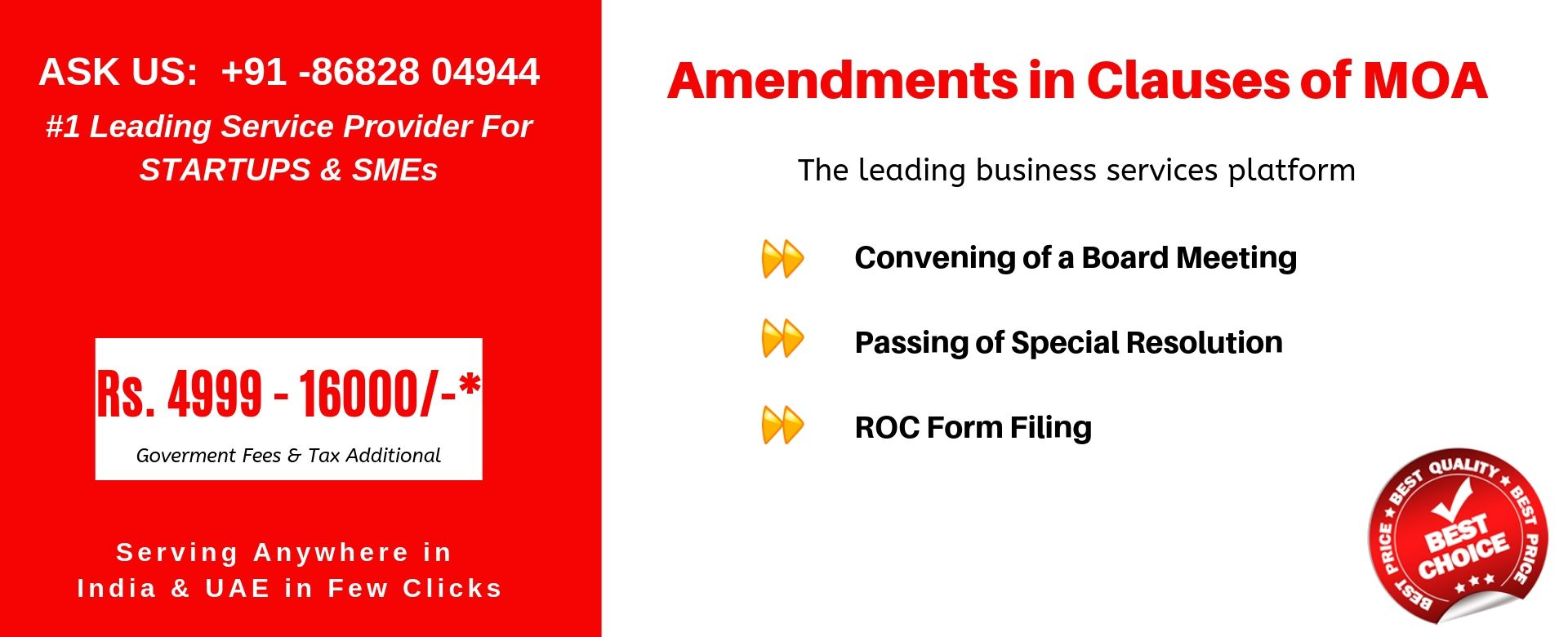 amendments in clauses of moa india