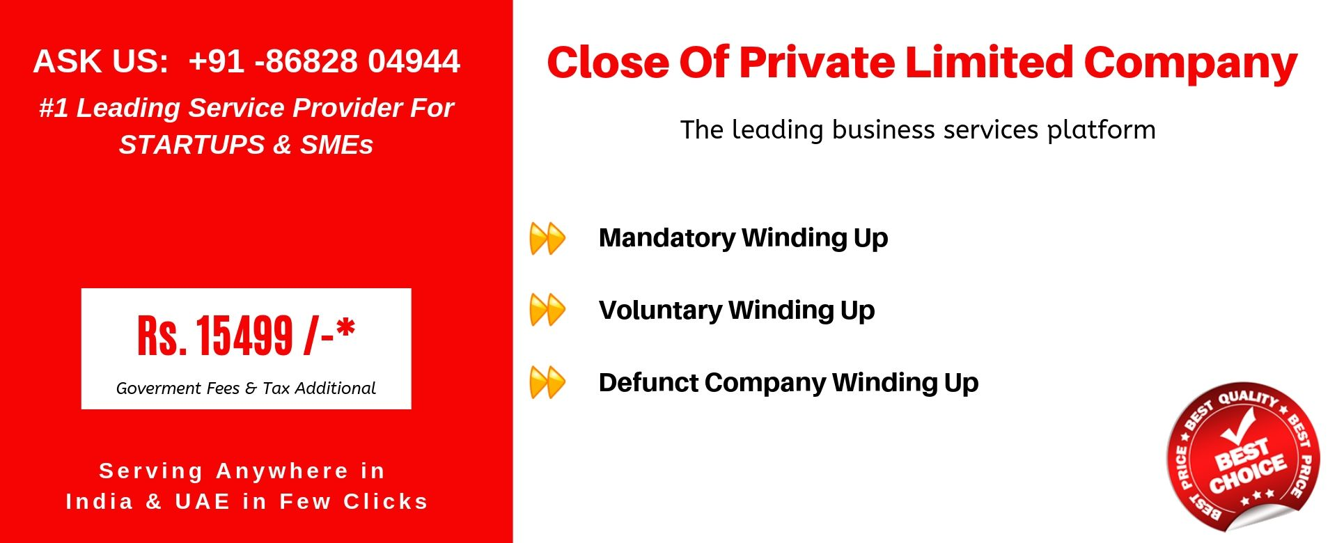 closure of private limited company india