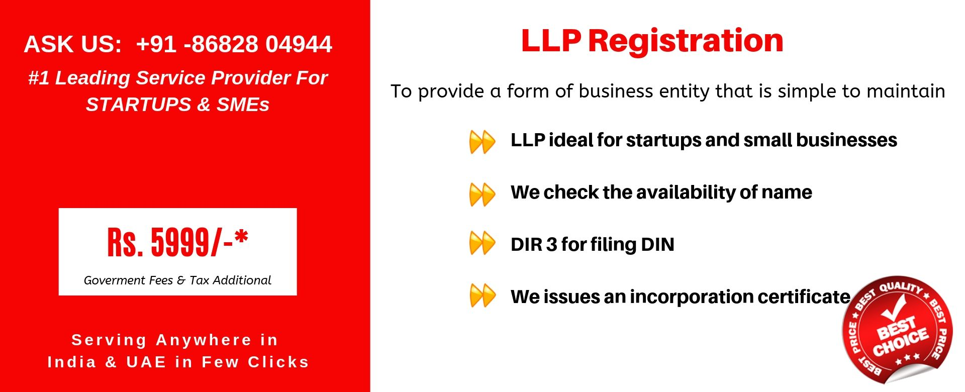 limited liability partnership llp india