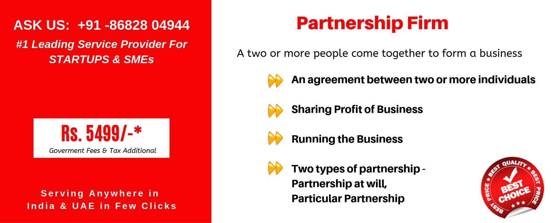 partnership india