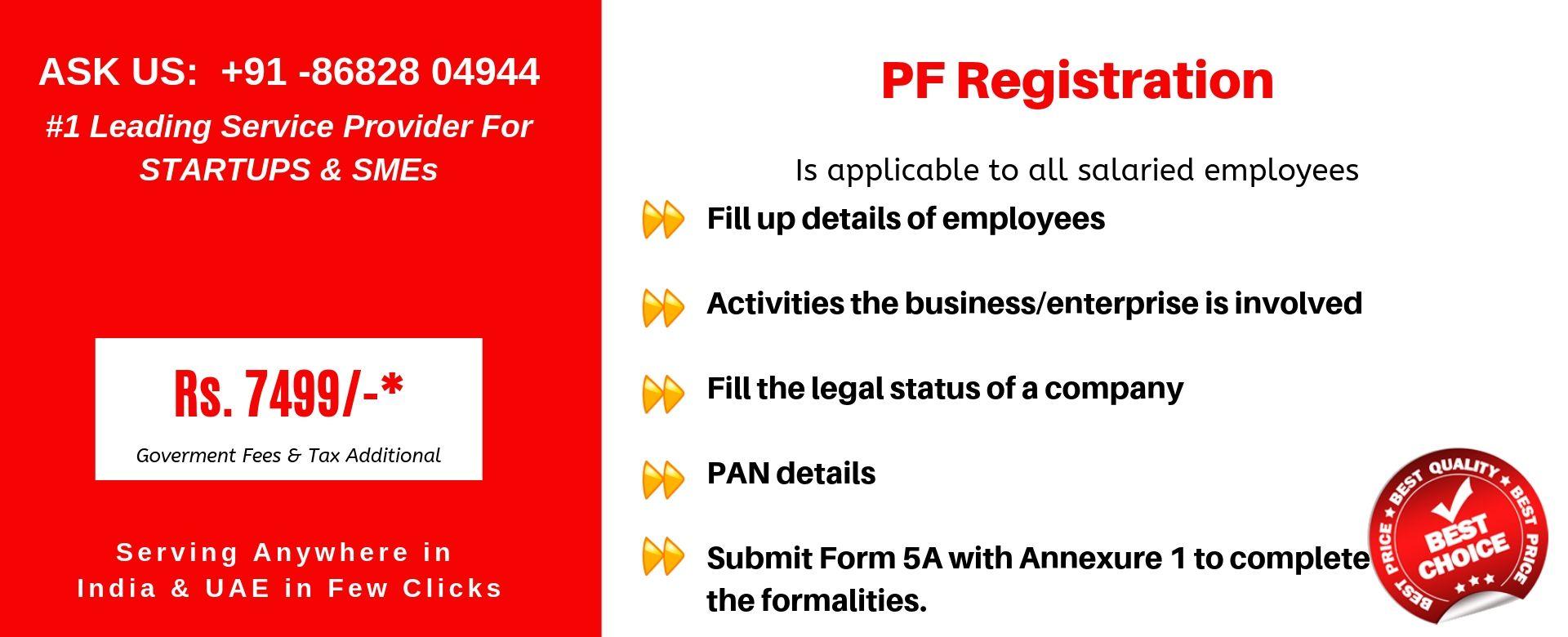pf registration in india