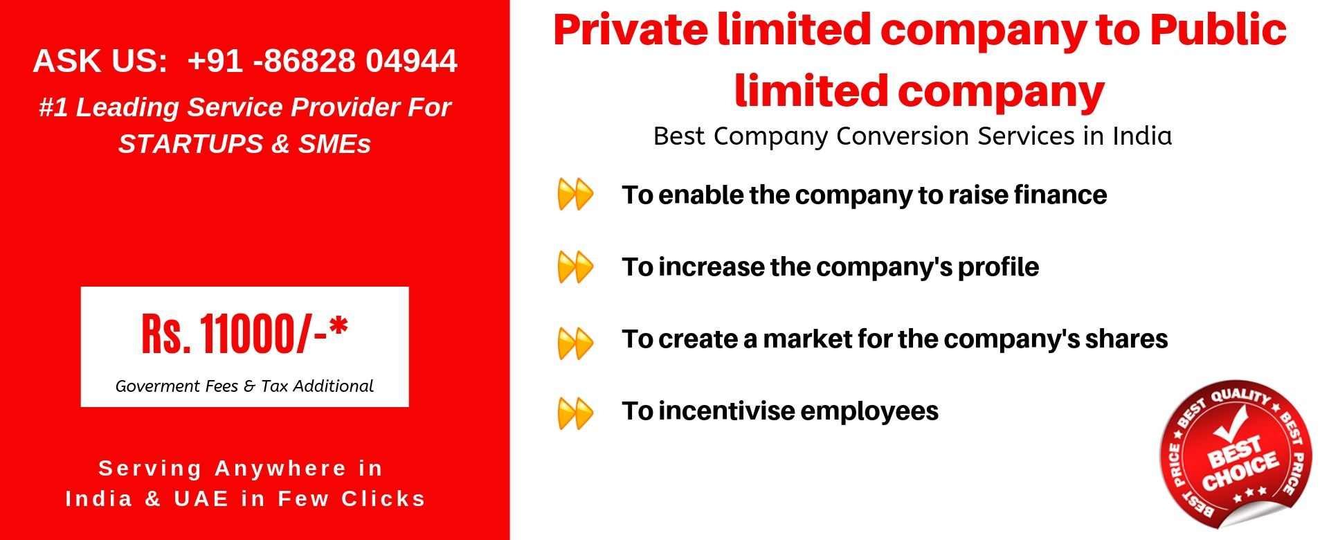 private limited company to public limited company in india