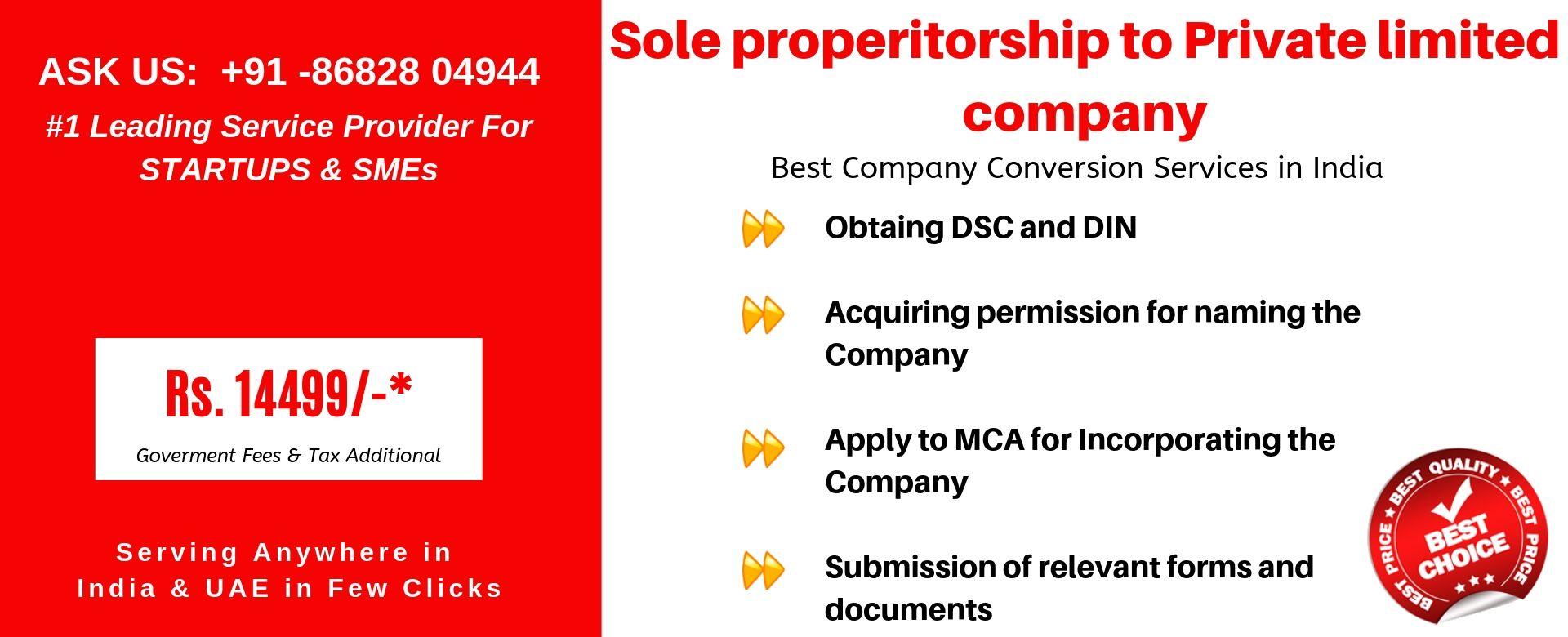 sole properitorship to private limited company in india