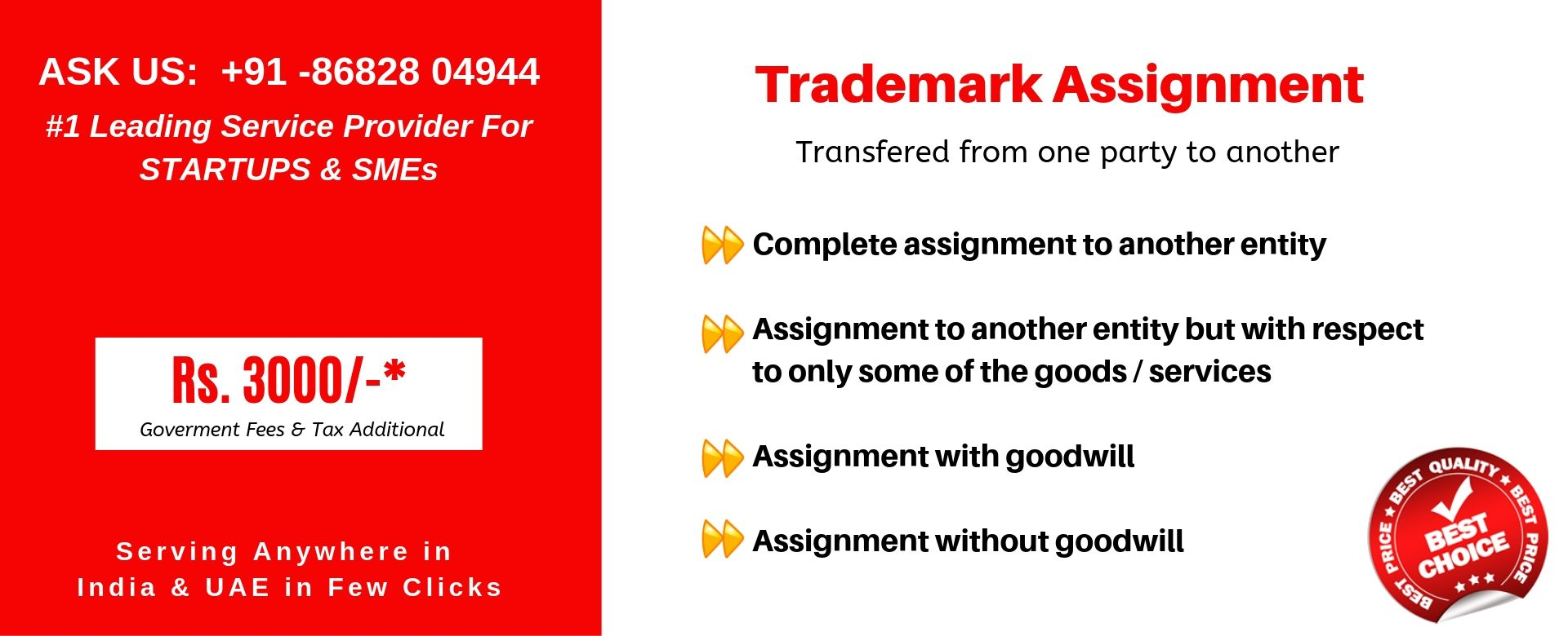trademark assignment in india