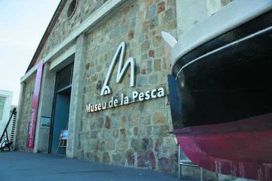Museo de la Pesca (Servicios Editoriales Georama)