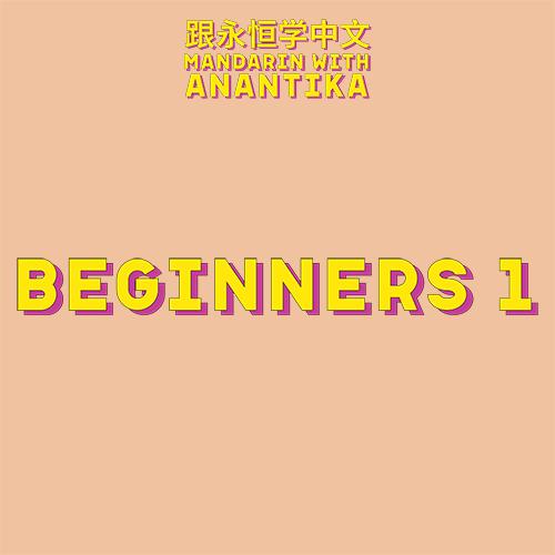 Beginners 1