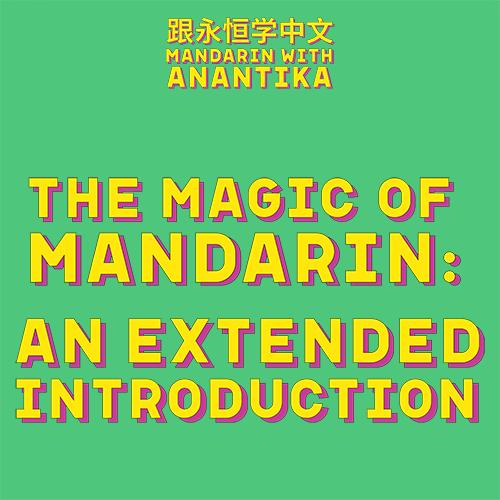 Magic of Mandarin