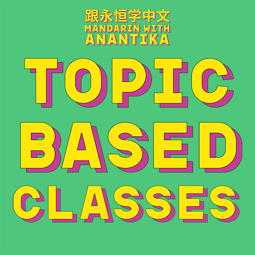 Topic Based Classes