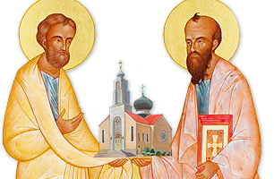 Newsletter: 28th June 2020 - Saints Peter and Paul