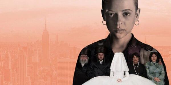 Bishop Barron: Netflix's 'Unorthodox' and the modern myth of origins