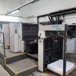 used printing machine for sale