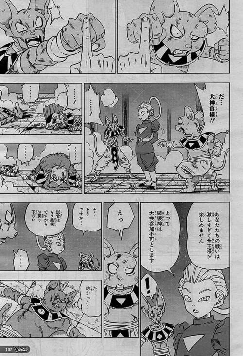 The great priest stops beerus and Quitela in Dragon Ball Super manga chapter 29