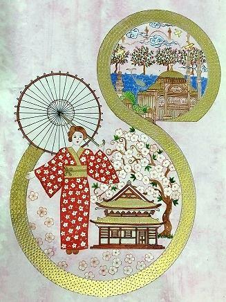 Erguvan ve Sakura - Özgün Tasarım