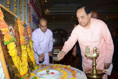 नारद जयंती जबलपुर 2018