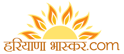 Haryana Bhaskar