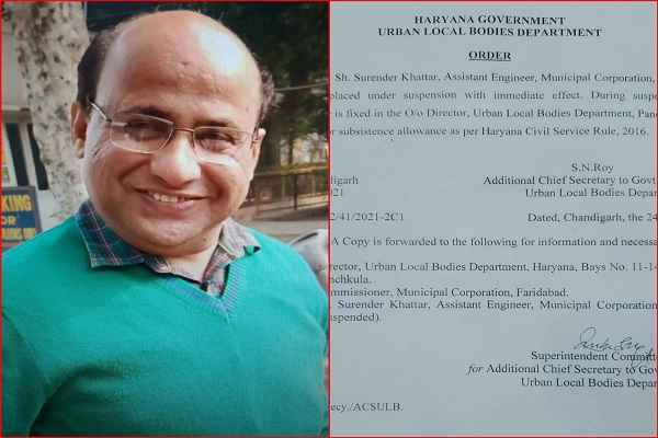 महापौर दुव्र्यवहार मामले में एसडीओ सुरेंद्र खट्टरसस्पेंड, गृह मंत्री ने मांगी रिपोर्ट