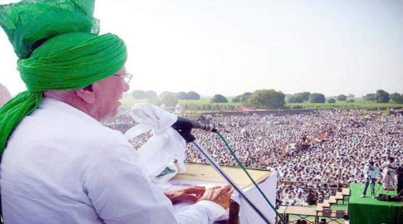 चौटाला की जींद रैली : बादल , फारूक अब्दुला , केसी त्यागी , बीरेंद्र सिंह सहित जुटे कई दिग्गज नेता , थर्ड फ्रंट की उठी आवाज़