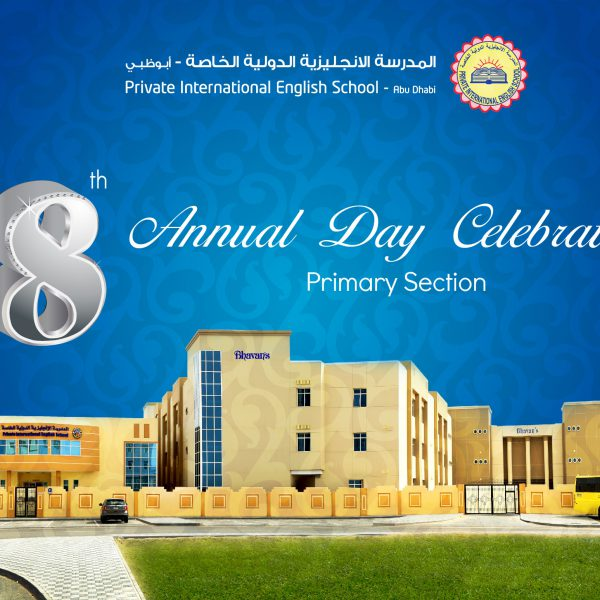PRIMARY ANNUAL DAY CELEBRATION
