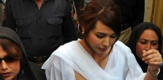 Ayyan allowed to leave Pakistan