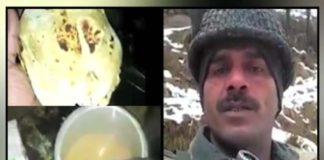 Indian army using social media to share its frustrations.