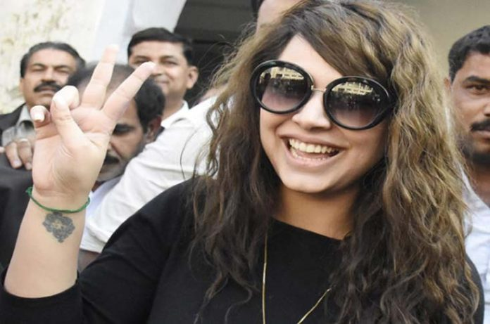 Ayyan Ali gets off the ECL
