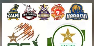 PSL 2 opening ceremoney