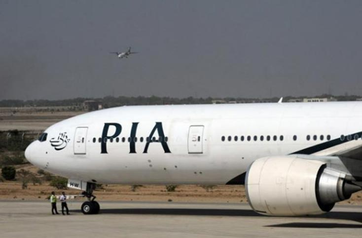 Poor Safety Record of PIA