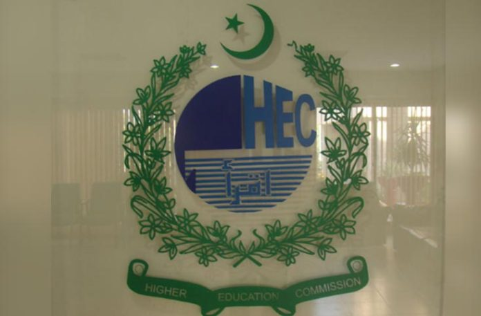 HEC To Phase Out Two Year Degree Programs