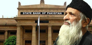 State Bank Issues Abdul Sattar Edhi Coin