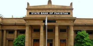 State Bank of Pakistan Working on Ecommerce Policy