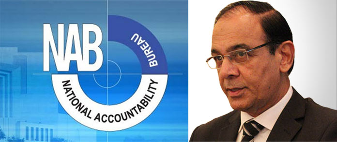 Over 100 NAB Officials Dismissal Expected.