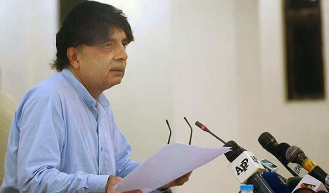 Pakistan Not To Give Visa On Arrival