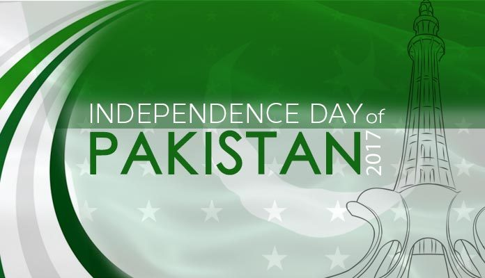 Happy Independence Day of Pakistan 2017