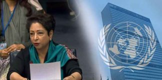 Five Positives from Maleeha Lodhi Speech in United Nations