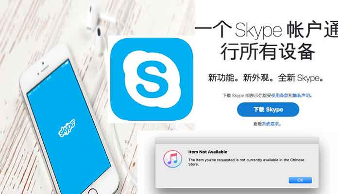 Skype Blocked in China on App Stores