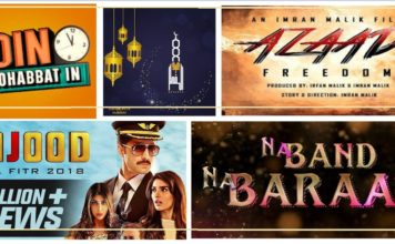 New Pakistani Movies